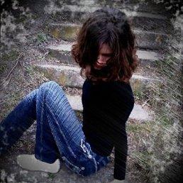 Джейн, 27 лет, Миргород