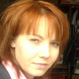 Мария, 31 год, Починок