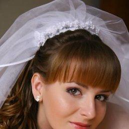 Натали, 33 года, Пенза