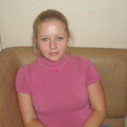 Татьяна, 41 год, Ильичевск
