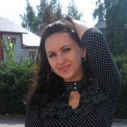 Анютка, 25 лет, Задонск