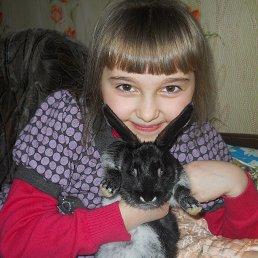 Мария, 17 лет, Садовое