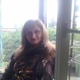 Оксана, 39 лет, Авдеевка