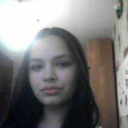 женя, 21 год, Завалье