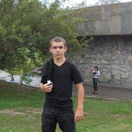 максим, 24 года, Никополь