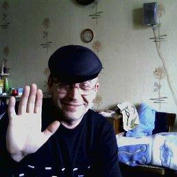 Валентин, 56 лет, Шатск