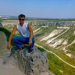 Джордж, 41 год, Зоринск