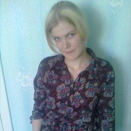 Ангелина, 26 лет, Чистополь