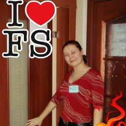 Ксения, Омск, 35 лет