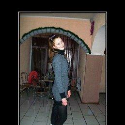 Катерина, 22 года, Любар