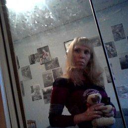 Алина, 36 лет, Теплодар