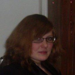 Танюшка, Кудымкар, 30 лет