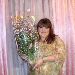 Татьяна, 44 года, Кировск