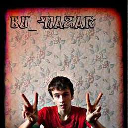 Назар Булан, 22 года, Броды