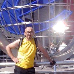 Сергей Андреев, Комсомольское, 46 лет
