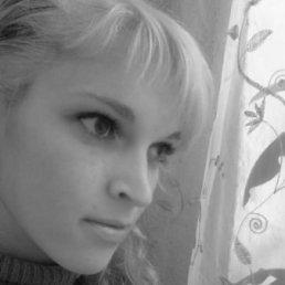 марина, 29 лет, Дрезна