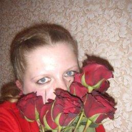 Кристина, 28 лет, Черепаново