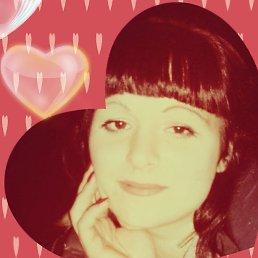людмила, 30 лет, Родинское