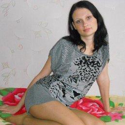 анастасия, 32 года, Красный Сулин