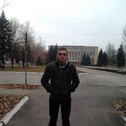 Александр, 27 лет, Доброполье