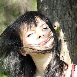 Чучундра, Тула, 27 лет