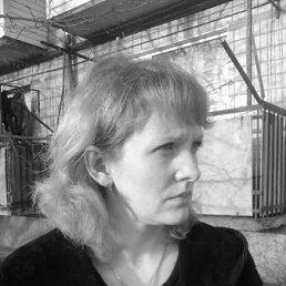 АЛЛА, 43 года, Пятихатки
