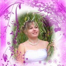 татьяна, 43 года, Ясиноватая
