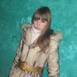 Валя, 26 лет, Княгинино