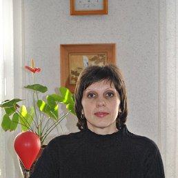 Марина, 48 лет, Сим