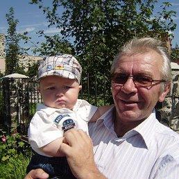 сергей, 60 лет, Нововолынск