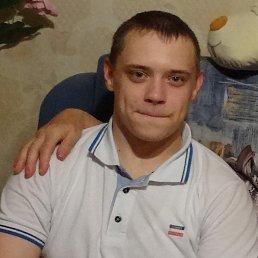 Виктор, 26 лет, Цимлянск