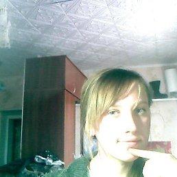 Дарина, 24 года, Козловка