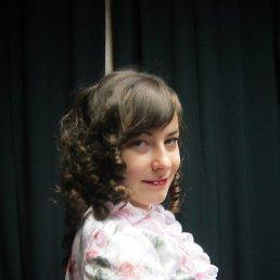 Мария, 24 года, Зеленогорск