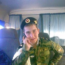 Степан, 30 лет, Уфа