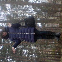Татьяна, 44 года, Сосновый Бор