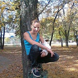 Света, 19 лет, Солнечнодольск