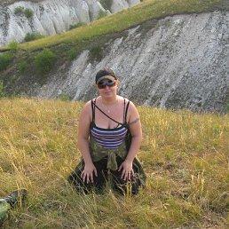 Наталья, 35 лет, Алексеевка
