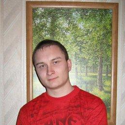 Илья, 27 лет, Краснослободск