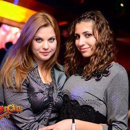 Лилия, 25 лет, Берислав