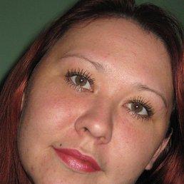 Гульнара, 37 лет, Татарстан