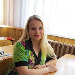Алинка-мандаринка, 25 лет, Ахтырка