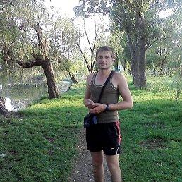 Максим, 32 года, Требухов