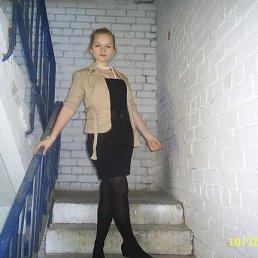 Мария, 23 года, Конаково