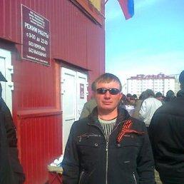 николай, 49 лет, Аксубаево