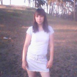 Ксения, 26 лет, Куса