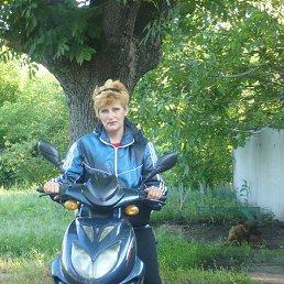 татьяна, 49 лет, Гуково