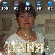 Татьяна, 44 года, Долинская