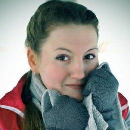 Алёна, 28 лет, Бронницы
