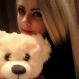 Оксана, 28 лет, Дзержинск