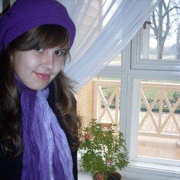 Регина Бикбаева, Ульяновск, 26 лет